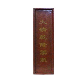Chinese Distressed Red Lacquer Chinoiserie Long Rectangular Treasure Box For Sale