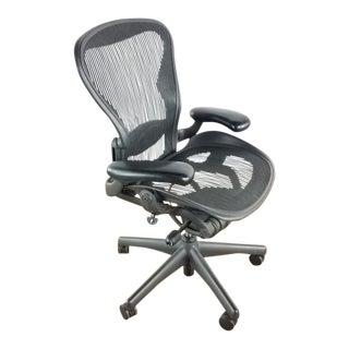 Modern Herman Miller Office Chair For Sale