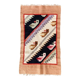 Vintage Mexican Tapestry For Sale