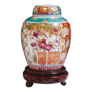 Vintage Hand-Painted Japanese Ginger Jar With Wood Stand For Sale