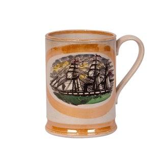 1830s Pearlware Sunderland Frog Mug For Sale