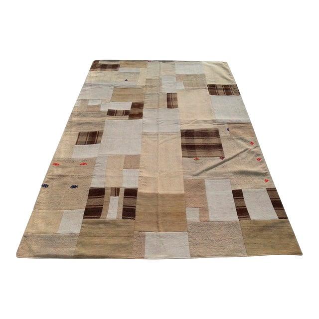 """Tribal Naturel Patchwork Rug -- 5' x 7'5"""" For Sale"""