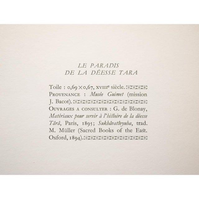 1954 the Paradise of the Tara Goddess, Original Parisian Photogravure After 18th C. Tibetan Painting For Sale In Dallas - Image 6 of 9