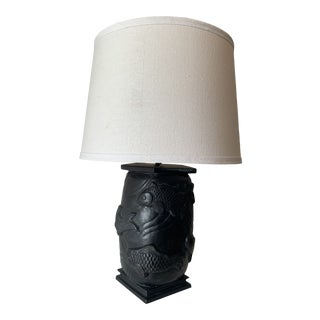 1990s Bronze Koi Fish Relief Table Lamp For Sale