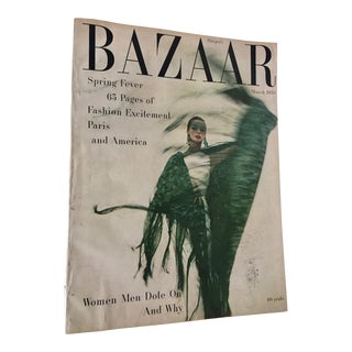 Harper's Bazaar March 1958, Cover by Richard Avedon, Andy Warhol Illustrations, Features Greta Garbo, Sophia Loren & Marilyn Monroe For Sale