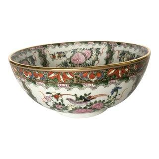 Vintage Famille Rose Style Bowl For Sale