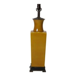 Square Vase Mustard Lamp For Sale