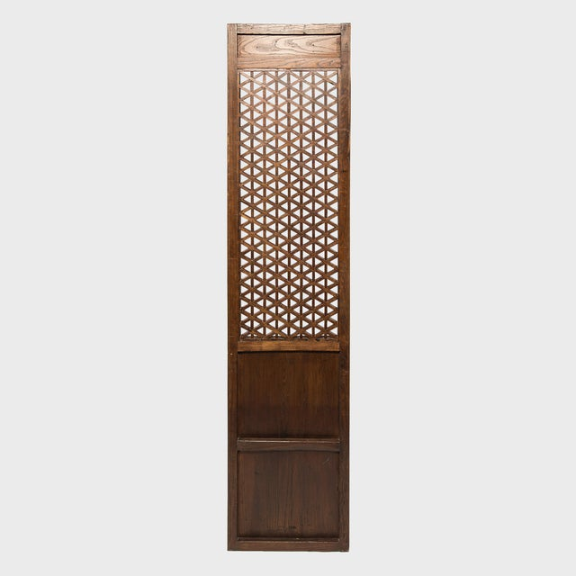Brown Set of 19th Century Chinese Four Treasure Lattice Panels For Sale - Image 8 of 12