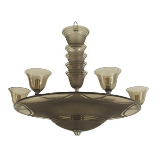 French Art Deco (Circa 1937) Smoky Glass Dome Shaped Chandelier