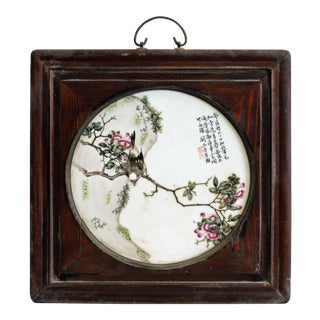 Chinese Square Rosewood Porcelain Flower Birds Scenery Wall Plaque