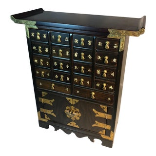 18 Drawer Apothecary Korean Elm Wood Chest with Doors For Sale