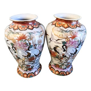 Vintage Chinoiserie Crane Floral Brass Inlay Porcelain Decorative Vases- a Pair For Sale