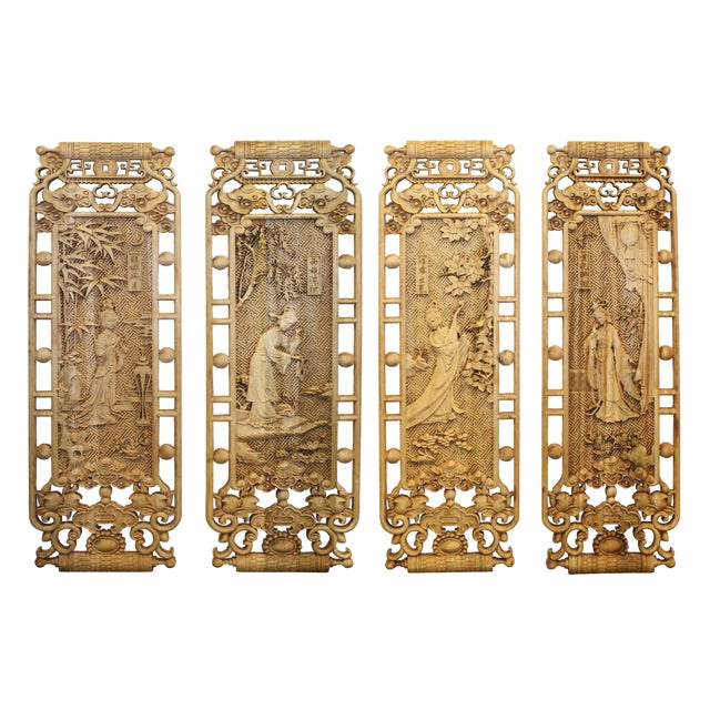 Chinese Set of 4 Rectangular Four Beauties Wooden Wall Plaque Panels For Sale
