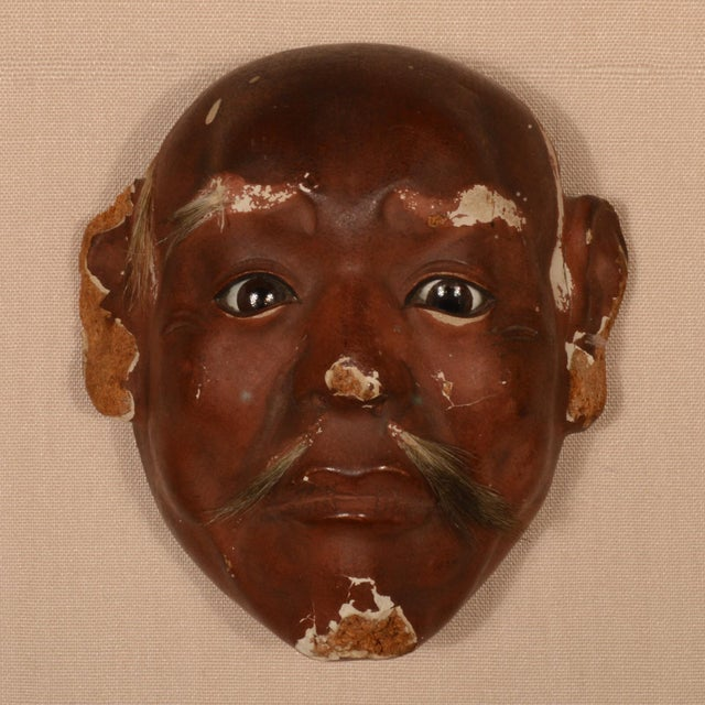Antique Japanese Noh Mask Collection Framed Shadowbox For Sale - Image 4 of 12