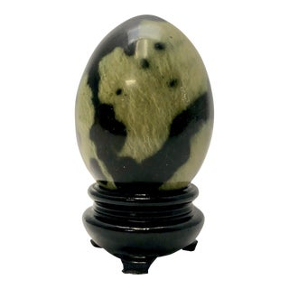 African Serpentine Egg With Stand For Sale