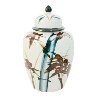 Japanese Teal Bamboo Ginger Jar For Sale