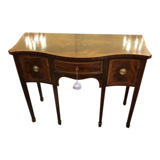 1990s Traditional Baker Mahogany Sideboard For Sale