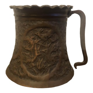 19th Century Antique Copper Tankard With Animal Engraving For Sale
