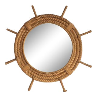 Round Wheel Shaped Rope Mirror Audoux Minet, Circa 1960 For Sale