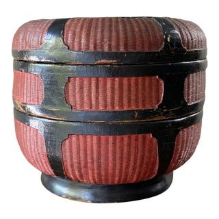 Chinese Asian Lacquer Three-Level Wedding Basket For Sale