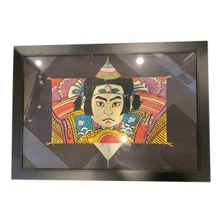 Vintage Japanese Kite Framed in Black For Sale