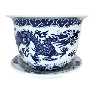 Vintage Blue and White Dragon Planter/Plant Pot