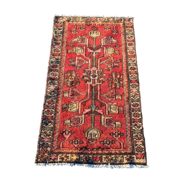 "Zanjan Persian Rug - 2'2"" X 4'1"" - Image 1 of 8"