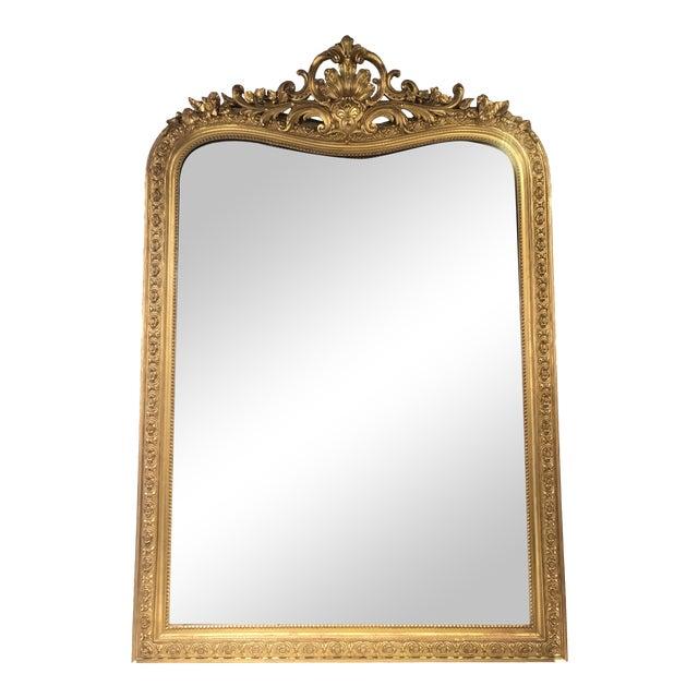 French Napoleon III Monumental Mirror For Sale