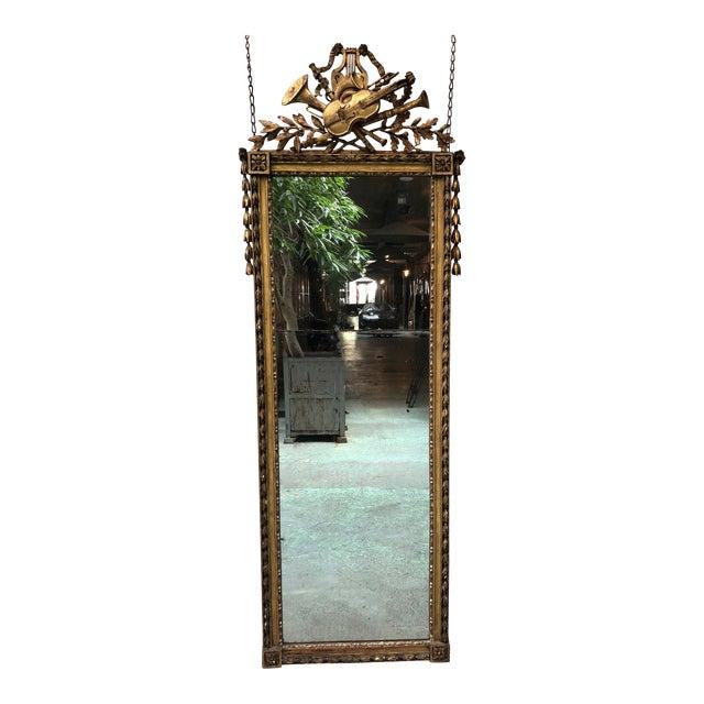 Rare Pier Mirror, Louis XVI , 18th Century For Sale