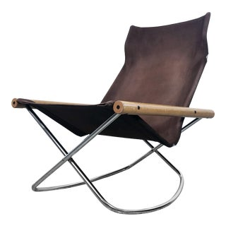 "1960s Vintage Takeshi Nii for Suekichi Uchida ""Ny"" Rocking Chair For Sale"