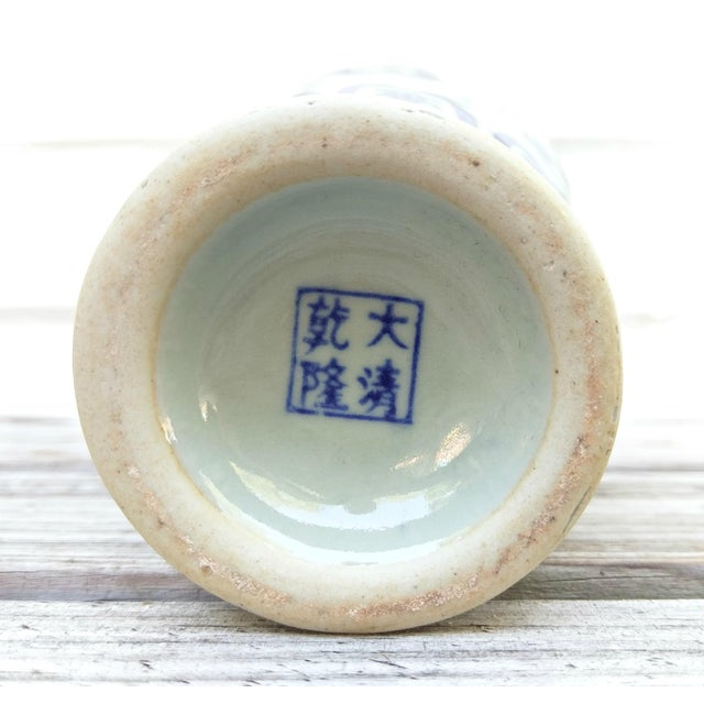 20th Century Asian Blue and White Floral Ceramic Vase For Sale - Image 4 of 5
