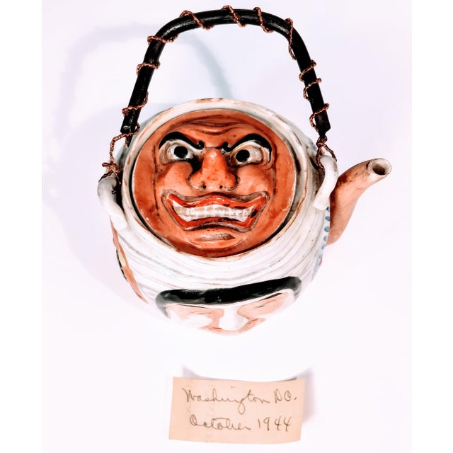 Wood 19th Century Antique Banko Five Face Mask Teapot For Sale - Image 7 of 12