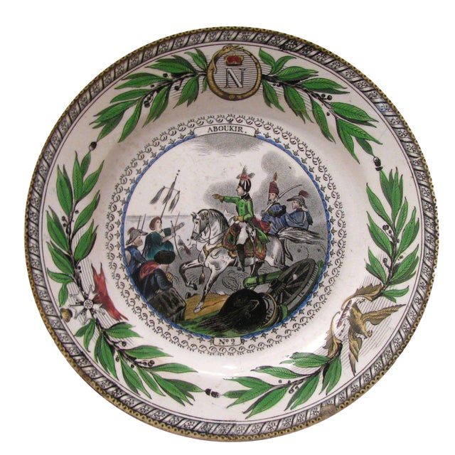 Antique Polychrome Napoleon Plate - Image 1 of 2