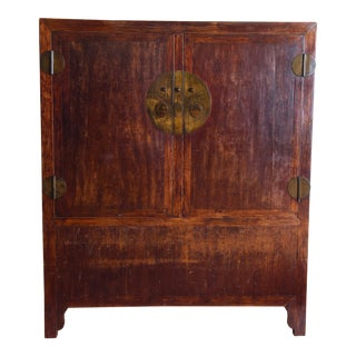 Camphor Cabinet Original Hardware For Sale