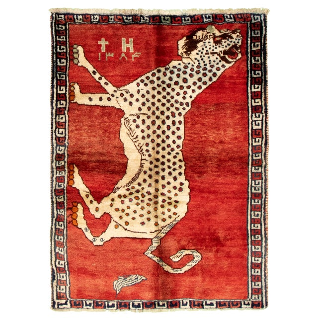 1970s Tiger Motif Handmade Wool Rug-3′8″ × 4′ For Sale - Image 9 of 9