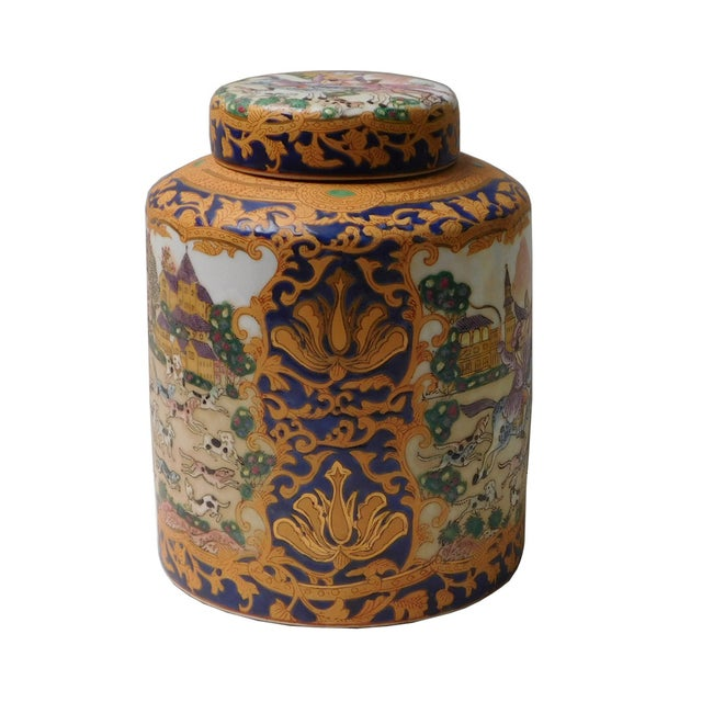 Asian Porcelain Container - Image 3 of 5