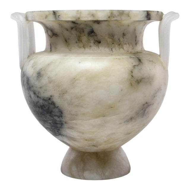 Italian Carved Alabaster Vase With Handles For Sale