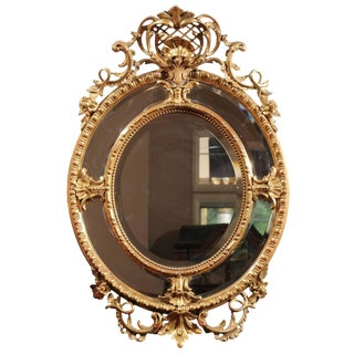 19th Century French Carved Gold Leaf Mirror For Sale