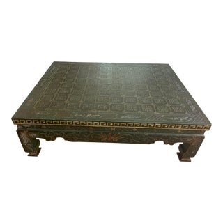 Mid 20th Century Asian Baker Coffee Table For Sale