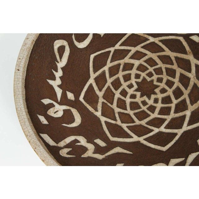 Moroccan Ceramic Brown Plate Chiseled With Arabic Calligraphy Scripts For Sale In Los Angeles - Image 6 of 9