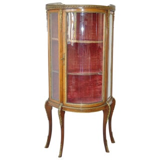 Magnificent 19th Century French Vitrine For Sale