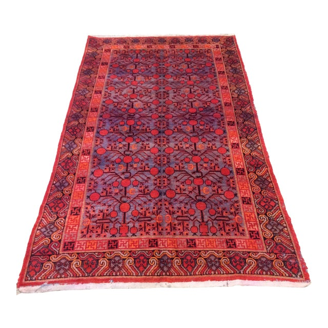 "Antique Chinese Khotan - 5'6""x 10'3"" For Sale"