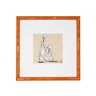 1970s Vintage Vietnamese Women Dressed in Traditional High School White Signed Painting For Sale
