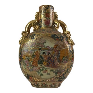 1930s Royal Satsuma Vase For Sale