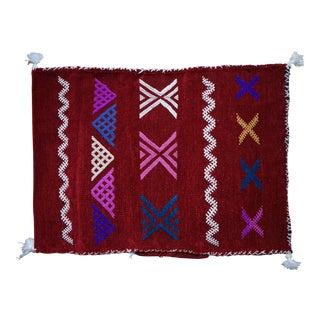 Berber Moroccan Pillow