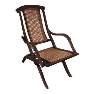 1900s Antique Folding Walnut and Cane Steamer Deck Chair For Sale