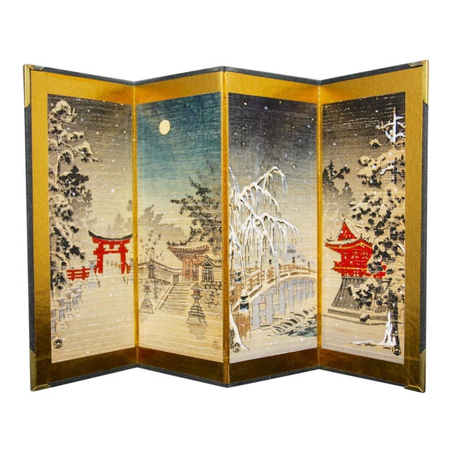 Vintage Miniature Rice Paper Screen - Image 1 of 7