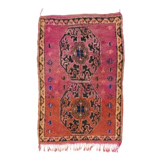 Vintage Moroccan Wool Rug - 3′1″ × 4′9″ For Sale