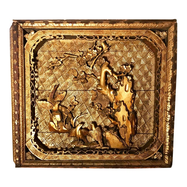 18th Century Antique Qing Chinese Carved Monumental Giltwood Temple Wall Panel Cassette For Sale