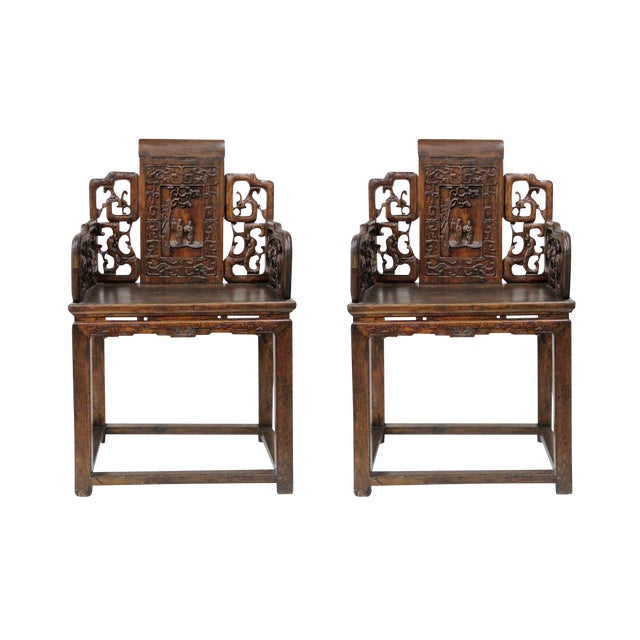 Antique Chinese Qing Armchairs - A Pair - Image 1 of 8